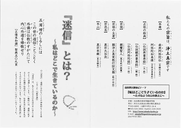 2016meishin-1